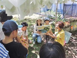 変換 〜 応援団の子ども達によるぶどう紙芝居上演�@.jpg