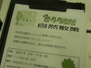 RIMG1443.JPG